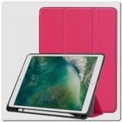 Купить PU Кожаный Чехол Книжка для iPad Air 2019 Складная Подставка Ярко-Розовый на Apple-Land.ru