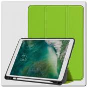 Купить PU Кожаный Чехол Книжка для iPad Air 2019 Складная Подставка Зеленый на Apple-Land.ru