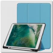 Купить PU Кожаный Чехол Книжка для iPad Air 2019 Складная Подставка Голубой на Apple-Land.ru