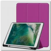 Купить PU Кожаный Чехол Книжка для iPad Air 2019 Складная Подставка Фиолетовый на Apple-Land.ru