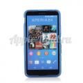 Купить Силиконовый чехол для Sony Xperia E4, Xperia E4 Dual S-обраный синий на Apple-Land.ru