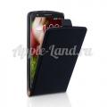 Купить Чехол книжка для LG G2 mini черный с Силиконовым держанием на Apple-Land.ru