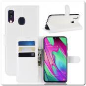 Купить Чехол Книжка Book Wallet с Визитницей и Кошельком для Samsung Galaxy A40 Белый на Apple-Land.ru