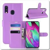 Купить Чехол Книжка Book Wallet с Визитницей и Кошельком для Samsung Galaxy A40 Фиолетовый на Apple-Land.ru