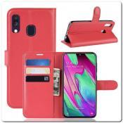 Купить Чехол Книжка Book Wallet с Визитницей и Кошельком для Samsung Galaxy A40 Красный на Apple-Land.ru
