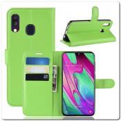 Купить Чехол Книжка Book Wallet с Визитницей и Кошельком для Samsung Galaxy A40 Зеленый на Apple-Land.ru