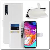 Купить Чехол Книжка Book Wallet с Визитницей и Кошельком для Samsung Galaxy A70 Белый на Apple-Land.ru
