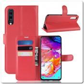 Купить Чехол Книжка Book Wallet с Визитницей и Кошельком для Samsung Galaxy A70 Красный на Apple-Land.ru