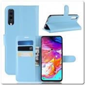 Купить Чехол Книжка Book Wallet с Визитницей и Кошельком для Samsung Galaxy A70 Синий на Apple-Land.ru