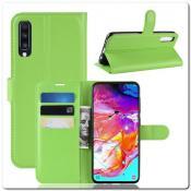Купить Чехол Книжка Book Wallet с Визитницей и Кошельком для Samsung Galaxy A70 Зеленый на Apple-Land.ru