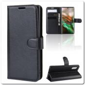 Купить Чехол Книжка Book Wallet с Визитницей и Кошельком для Samsung Galaxy Note 10 Черный на Apple-Land.ru