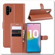 Купить Чехол Книжка Book Wallet с Визитницей и Кошельком для Samsung Galaxy Note 10+ / Note 10 Plus Коричневый на Apple-Land.ru