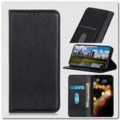 Купить Чехол Книжка с Скрытыми Магнитами Авто Закрытие для Huawei Honor 9X Pro Черный на Apple-Land.ru