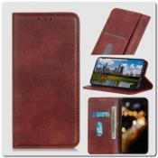 Купить Чехол Книжка с Скрытыми Магнитами Авто Закрытие для Huawei Honor 9X Pro Коричневый на Apple-Land.ru