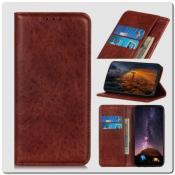 Купить Чехол Книжка с Скрытыми Магнитами Авто Закрытие для Samsung Galaxy A10 Коричневый на Apple-Land.ru