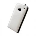 Купить Кожаный чехол книжка для HTC One M7 белый на Apple-Land.ru