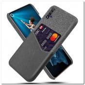 Купить Гибридный Чехол для Задней Панели Телефона с Карманом для Карты для Huawei Honor 20 Серый на Apple-Land.ru
