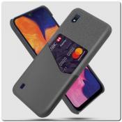 Гибридный Чехол для Задней Панели Телефона с Карманом для Карты для Samsung Galaxy A10 Серый