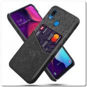 Купить Гибридный Чехол для Задней Панели Телефона с Карманом для Карты для Samsung Galaxy A30 / Galaxy A20 Черный на Apple-Land.ru