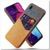 Купить Гибридный Чехол для Задней Панели Телефона с Карманом для Карты для Samsung Galaxy A30 / Galaxy A20 Оранжевый на Apple-Land.ru