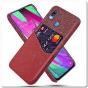 Купить Гибридный Чехол для Задней Панели Телефона с Карманом для Карты для Samsung Galaxy A40 Красный на Apple-Land.ru