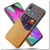 Гибридный Чехол для Задней Панели Телефона с Карманом для Карты для Samsung Galaxy A40 Оранжевый