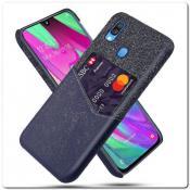 Купить Гибридный Чехол для Задней Панели Телефона с Карманом для Карты для Samsung Galaxy A40 Синий на Apple-Land.ru