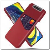 Гибридный Чехол для Задней Панели Телефона с Карманом для Карты для Samsung Galaxy A80 Красный