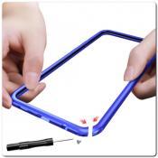 Магнитный Металлический Бампер Чехол для Samsung Galaxy A70 Стеклянная Задняя Панель Синий