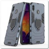 Купить Противоударный Чехол Hybrid Ring с Кольцом для Samsung Galaxy A30 / Galaxy A20 и Металлической Пластиной для Магнитного Держателя Синий на Apple-Land.ru