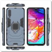 Купить Противоударный Чехол Hybrid Ring с Кольцом для Samsung Galaxy A70 и Металлической Пластиной для Магнитного Держателя Синий на Apple-Land.ru