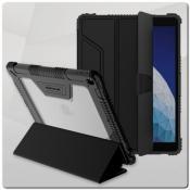 Купить Противоударный Гибридный Nillkin Defender Чехол для iPad Air 2019 Прозрачный на Apple-Land.ru