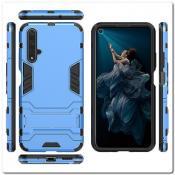 Купить Противоударный Пластиковый Двухслойный Защитный Чехол для Huawei Honor 20 с Подставкой Голубой на Apple-Land.ru