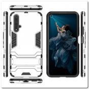 Купить Противоударный Пластиковый Двухслойный Защитный Чехол для Huawei Honor 20 с Подставкой Серебряный на Apple-Land.ru