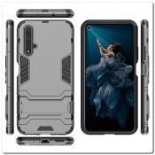 Купить Противоударный Пластиковый Двухслойный Защитный Чехол для Huawei Honor 20 с Подставкой Серый на Apple-Land.ru