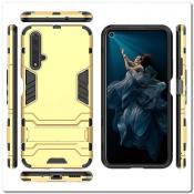 Купить Противоударный Пластиковый Двухслойный Защитный Чехол для Huawei Honor 20 с Подставкой Золотой на Apple-Land.ru