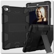 Купить Противоударный Пластиковый Двухслойный Защитный Чехол для iPad mini 2019 с Подставкой Черный на Apple-Land.ru