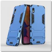 Противоударный Пластиковый Двухслойный Защитный Чехол для Samsung Galaxy A10 с Подставкой Голубой