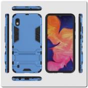 Купить Противоударный Пластиковый Двухслойный Защитный Чехол для Samsung Galaxy A10 с Подставкой Голубой на Apple-Land.ru