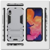 Купить Противоударный Пластиковый Двухслойный Защитный Чехол для Samsung Galaxy A10 с Подставкой Серебряный на Apple-Land.ru