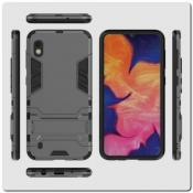 Купить Противоударный Пластиковый Двухслойный Защитный Чехол для Samsung Galaxy A10 с Подставкой Серый на Apple-Land.ru