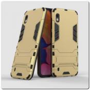 Противоударный Пластиковый Двухслойный Защитный Чехол для Samsung Galaxy A10 с Подставкой Золотой