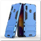 Купить Противоударный Пластиковый Двухслойный Защитный Чехол для Samsung Galaxy A30 / Galaxy A20 с Подставкой Голубой на Apple-Land.ru
