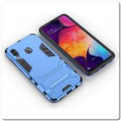 Противоударный Пластиковый Двухслойный Защитный Чехол для Samsung Galaxy A30 / Galaxy A20 с Подставкой Голубой