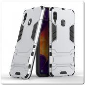 Купить Противоударный Пластиковый Двухслойный Защитный Чехол для Samsung Galaxy A30 / Galaxy A20 с Подставкой Серебряный на Apple-Land.ru