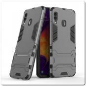 Купить Противоударный Пластиковый Двухслойный Защитный Чехол для Samsung Galaxy A30 / Galaxy A20 с Подставкой Серый на Apple-Land.ru