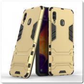 Купить Противоударный Пластиковый Двухслойный Защитный Чехол для Samsung Galaxy A30 / Galaxy A20 с Подставкой Золотой на Apple-Land.ru