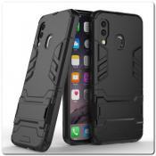 Купить Противоударный Пластиковый Двухслойный Защитный Чехол для Samsung Galaxy A40 с Подставкой Черный на Apple-Land.ru