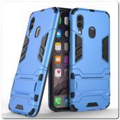 Купить Противоударный Пластиковый Двухслойный Защитный Чехол для Samsung Galaxy A40 с Подставкой Голубой на Apple-Land.ru