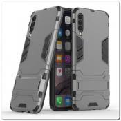 Противоударный Пластиковый Двухслойный Защитный Чехол для Samsung Galaxy A50 с Подставкой Серый